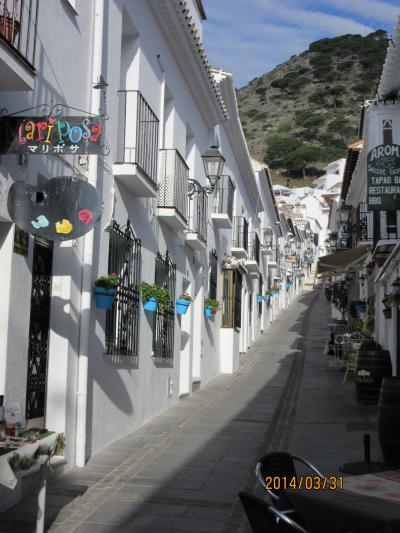 スペイン世界遺産を巡る④ミハス、セビージャ
