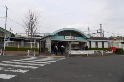 京王高尾線狭間駅