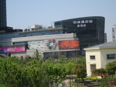 上海の蓮花路・中庚漫遊城・巨大モール。2018年12月開業