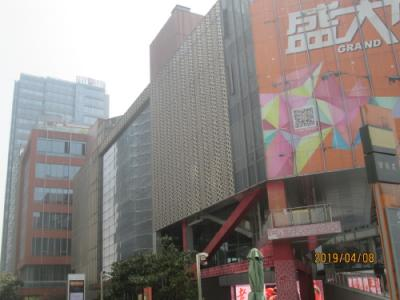 上海の公平路・星楽匯商業街・巨大モール