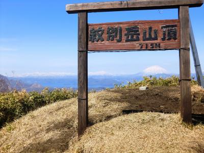 2019.4 今年も山登り始動は、いつもの「伊達紋別岳」から