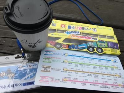 韓国GW13連休2日目①麗水ロマンバス(シティーバスツアー)