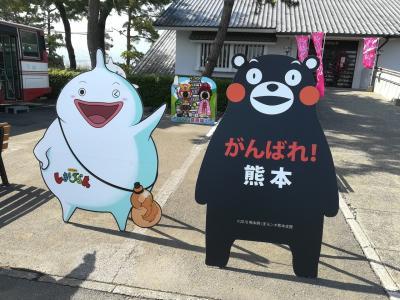 熊本グルメ馬、ウマっ!そして島原の旅