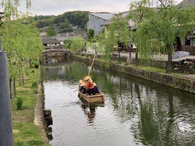 旬の花々・古き良き時代の街並み風景 広島~尾道~倉敷へNo.②