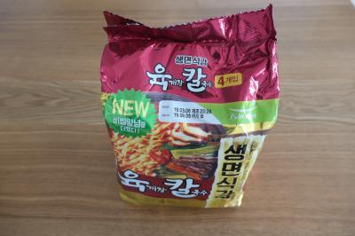 韓国61回目 ~ ロッテマートで買ったもの ⑧ ~