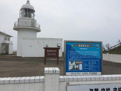 津軽半島~下北半島ドライブ一人旅(1)