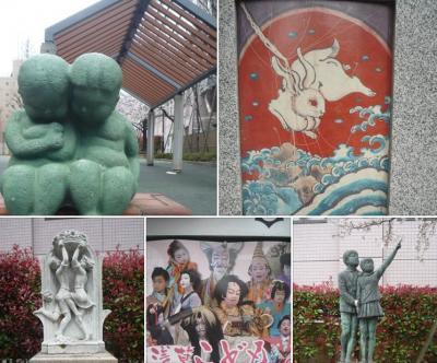 いよいよ『平成』から『令和』へ チョイト忘備録 台東区西町 ^^!