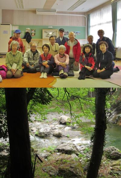 ハイキング倶楽部第54回 秋川渓谷~瀬音の湯 Hiking to Akigawa valley