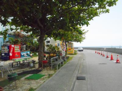 2019年 4月下旬 どこかにマイルを使って第3弾・・・・・③奥武島