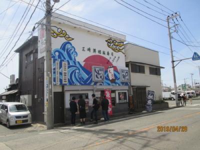 三浦半島三崎口駅「みさきまぐろきっぷ」
