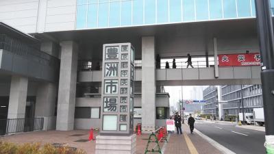 豊洲市場見学ルートはガラスの通路、愉しいのは水産仲卸棟での買い物です。
