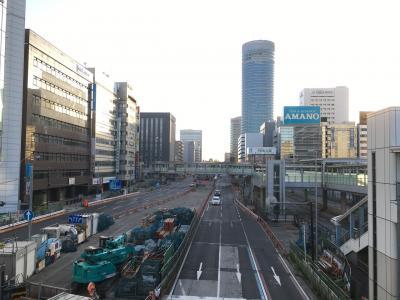 早朝新横浜に行き羽田へ、その後ハングリータイガーで食事をしました。