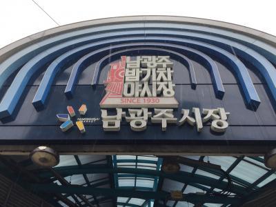 韓国GW13連休5日目光州~夕方国内線で済州島へ