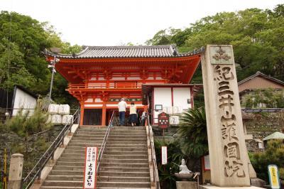 和歌山の仏たちと博物館・美術館の凄み!