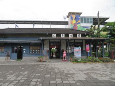 台湾 「行った所・見た所」 屏東の竹田車站周辺を見てから高雄の國星商旅(コウシンホテル)に宿泊