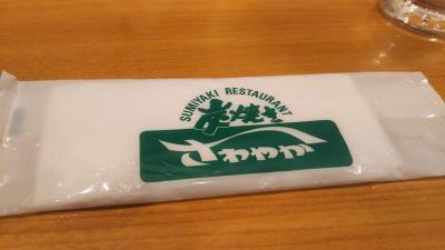 ありがとう!平成。我が家のGWメインイベント?日帰り御殿場アウトレット&さわやかのハンバーグを食す