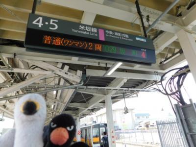 今年もまた仙台から水原までローカル線乗り継ぎの旅!