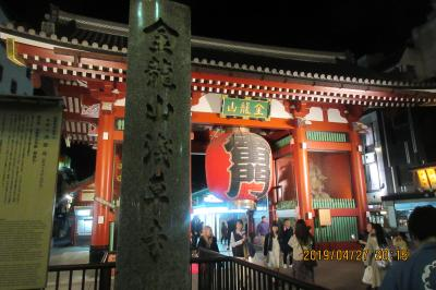 浅草雷門:駒形のどぜう・神谷バー(電気ブラン)