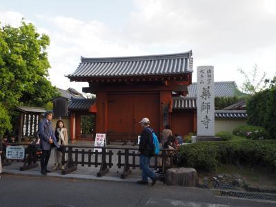 奈良かけ足ツアー3泊4日①