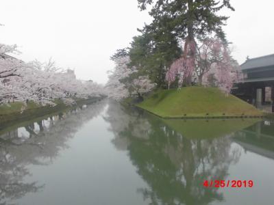 私、定時で弘前に帰ります。
