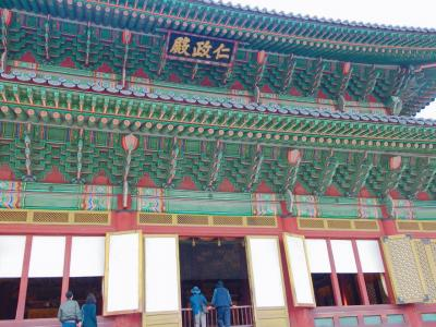 交際1000日記念はソウル旅行①