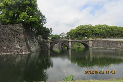 平成にお別れ:皇居:東京駅:日比谷公園を歩く