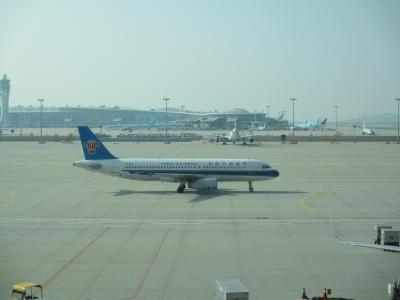 Flight CZ696