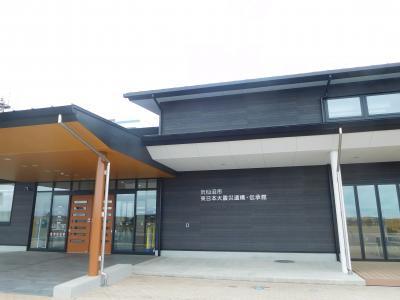 気仙沼の震災遺構を訪ねて(平成最後の東北旅①)