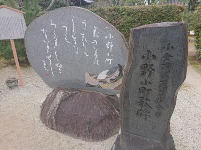 そうだ京都に行こう!~小野・南禅寺編~
