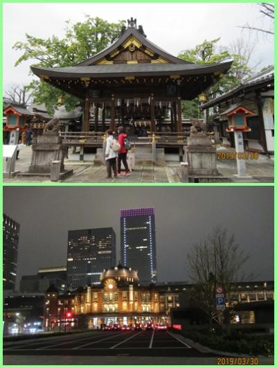亥年は護王神社へ 東京もちらり