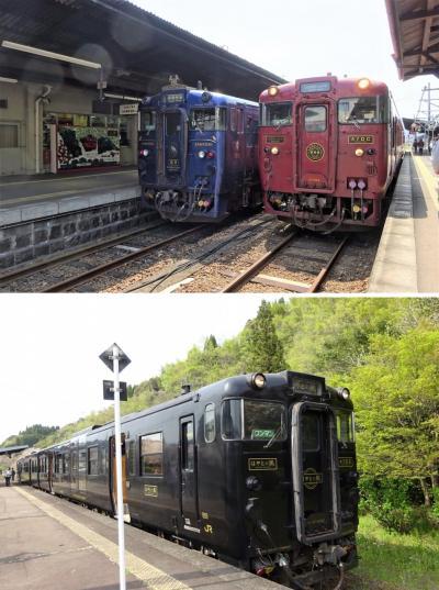 九州:7つの県を7つの列車で巡る旅 ②「かわせみやませみ」「いさぶろうしんぺい」「はやとの風」乗り継いで、指宿温泉到着!