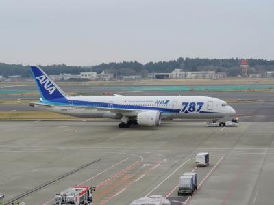 2019春 青春18旅 <茨城&千葉遠征> ③「日本の空の玄関口 NARITAへ!」