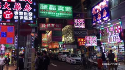 中国(深セン)→旺角→香港国際空港移動と街探索