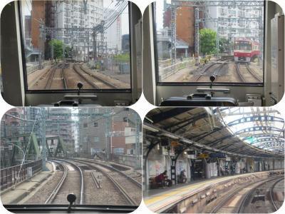 京急三崎口へ展望席の旅(3)横浜ー上大岡