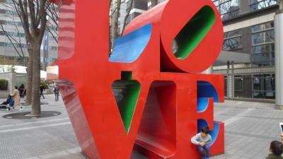 のんびり・穏やか・徒然に・ラーメン&手造りパン『LOVE』^^!