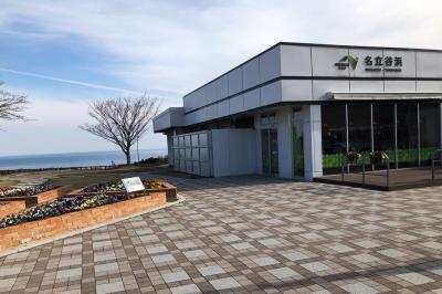 2019野沢温泉へ 一人旅