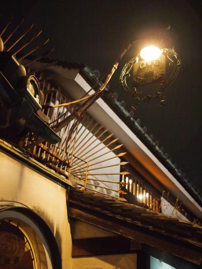 平成から令和への橋を渡ろう1    ☆瀬戸内ドライブ旅 岡山から倉敷へ☆