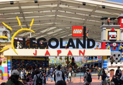 LEGO LAND japan GW