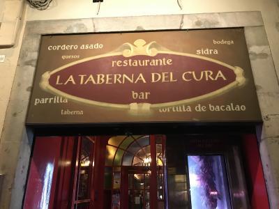 スペイン語学習仲間とバルセロナ自由旅行 1 出発からバルセロナ到着の夜まで