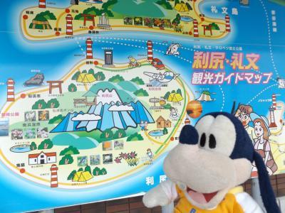 グーちゃん、利尻島へ行く!(ハートランドフェリー!島が見えたよ!編)