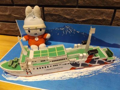 グーちゃん、利尻島へ行く!(冷たい雨の稚内!さて、どうする?編)