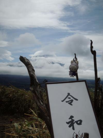 2019GW☆令和元日は竜ヶ岳と富士芝桜まつり