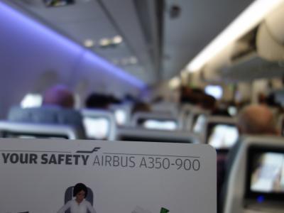 Airbus A350 に初めて乗りました。Finnair がA350-900をHEL-NGO 路線に飛ばしているのです。