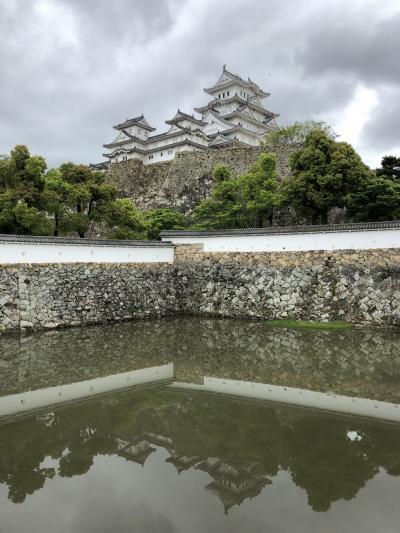 「令和元年5月1日」の日を世界遺産姫路城で過ごそうと言うことで姫路城に行くと人の凄さにびっくりポンする旅でした。