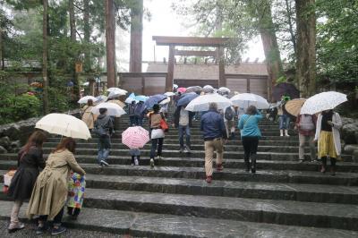 2019 初めての伊勢神宮 ~初日:外宮、内宮、ランチに松坂牛~