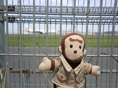 JAL工場見学&羽田空港港見学~ばざーる君の旅日記