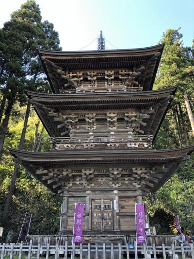 1300年の古刹 慈恩寺へ