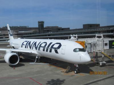 2019ヨーロッパひとり旅 1日目:フィンエアビジネスでヘルシンキへ