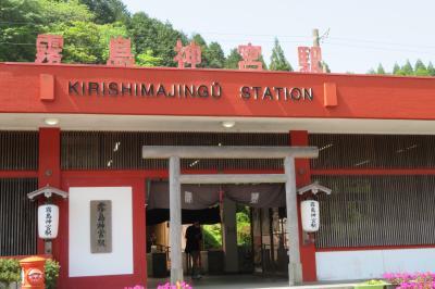 5泊6日九州の神社巡り2019(5日目)