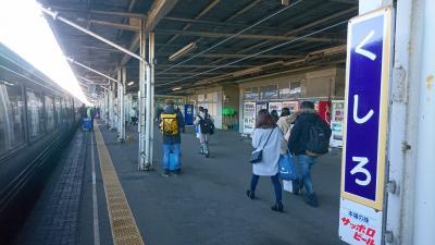 3泊4日、釧路グルメ食べまくりの旅PART3